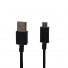 CABO SMARTPHONE USB  V8 1MT MAXIMIDIA